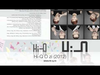 Hi-Q - O zi (de pe albumul Cand Zambesti 2012)