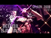 Kool Savas - Splash! 2008 #11/21: No No No (OfficialLive-Video 2008)