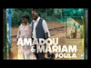 Amadou & Mariam - Mogo (feat. Bertrand Cantat)