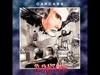 CARCASS - Blackstar