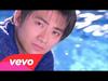 Eric Suen - Ti Xing