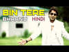 Bhaanu - Bin Tere (Hindi) Full Video From It's My Turn