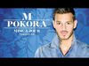 M. Pokora - Mr & Mrs Smith (feat. Eva Simons (Audio officiel)