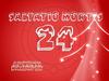 Saltatio Mortis - Adventskalender 2014-24